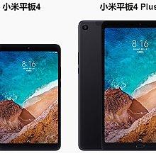 熱賣點 全新 10.1吋 小米平板 4 plus 64G  / LTE  比 ipad mini 抵玩