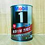 (C+西加小站)美孚 MOBIL  5w30 5W- 30  WSS ...