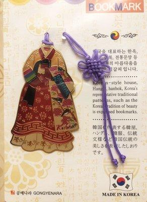 布布精品館,韓國製Bookmark   合金 雕刻書籤 文青 韓服
