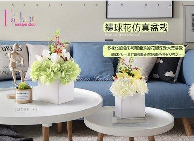 ☆[Hankaro]☆ 浪漫創意小清新仿真繡球插花花藝陶瓷盆栽擺件裝飾
