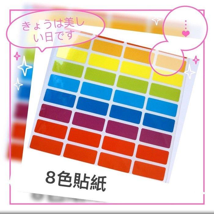 熊爸印&貼 工商貼 多色貼 8色貼紙 尺寸2.2*0.9cm 防水 客制貼紙 標籤