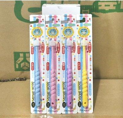 【NF403】日本360度機能牙刷 日本360度嬰兒牙刷寶寶軟毛防滑訓練牙刷 兒童牙刷 嬰兒牙刷 寶寶牙刷