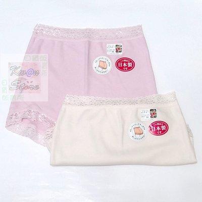 日本製 女內褲 100%純棉無負擔 蕾絲內褲~兩色可選~粉/膚色~三種尺寸可選M/L/LL [KwanStore]