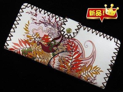【 金王記拍寶網 】868  復古風 ...