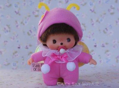 《Cat Sky》日本Bebi Monchhichi蝴蝶嬰兒夢奇奇玩偶型鑰匙圈(單隻550元)