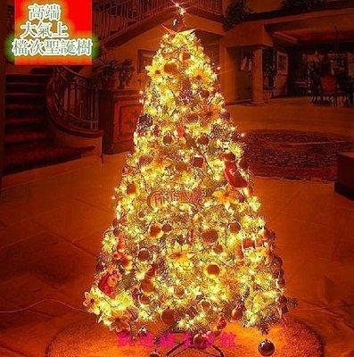 【凱迪豬生活館】最新款高端上檔次金裝聖誕樹180CM 1.8米金裝豪華裝飾聖誕樹聖誕節裝飾品套餐酒店裝飾別墅餐廳辦公室商場聖誕擺件裝飾品KTZ-201065
