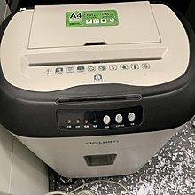 Deli 9926 Auto Feed Paper Shredders 大功率大型粒狀碎紙機80张自动进纸