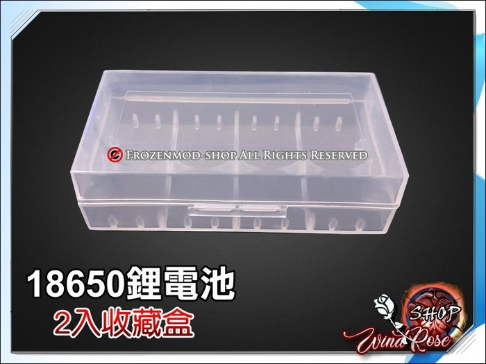 【浮若生夢SHOP】18650 CR123A 鋰電池收藏盒 18650 電池空盒 2入裝 = 特價一個 $5元
