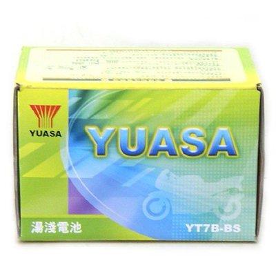 YT7B-BS湯淺YUASA 7號薄型機車電池電瓶