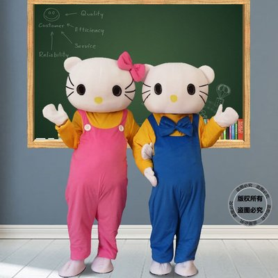 KT貓行走卡通人偶服裝凱啼貓裝婚慶表演動漫人物玩偶Hello Kitty