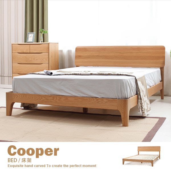 六尺床台 雙人床台 床架 床台 另有五尺 丹麥北歐原素【BD1001-L】品歐家具