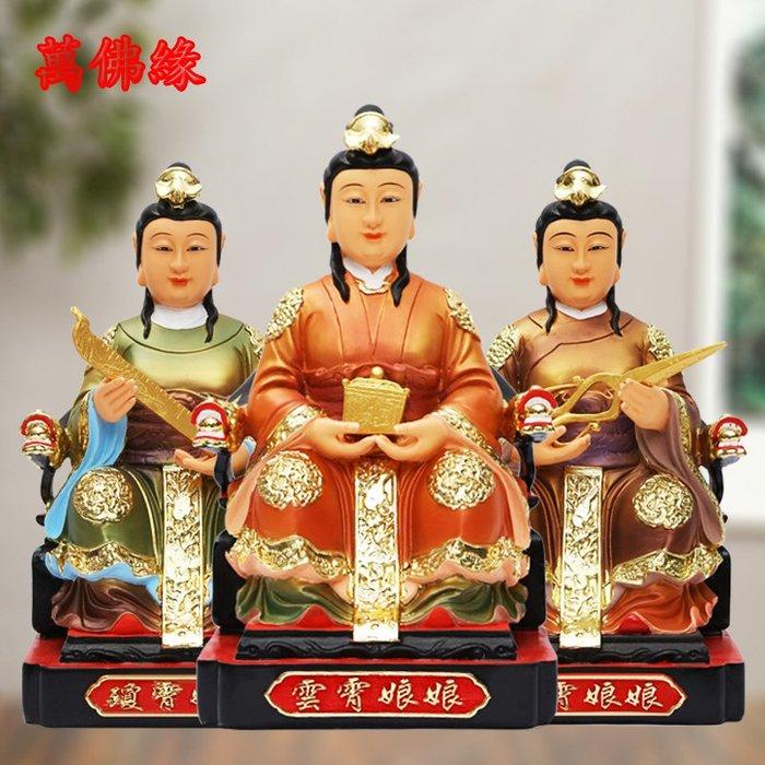 【萬佛緣】碧霞元君神像泰山老母聖母三宵娘娘泰山奶奶家居供奉擺件樹脂佛像