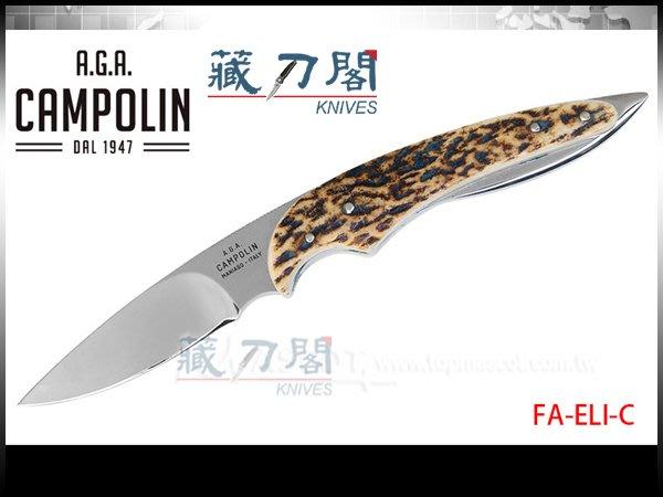 《藏刀閣》A.G.A.Campolin-(Ellipse)雄鹿角狩獵刀