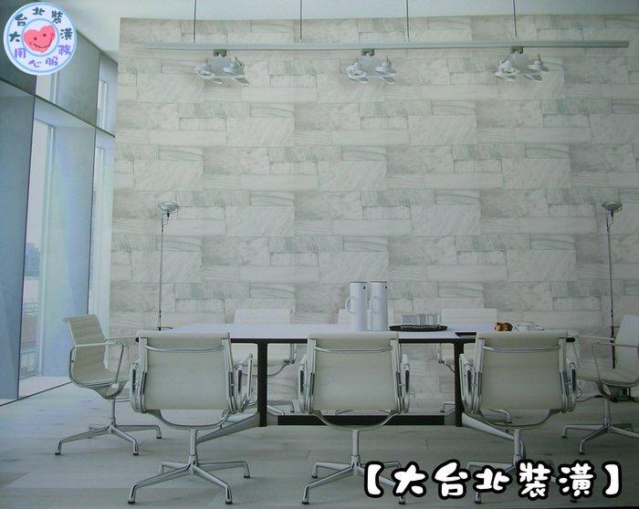 【大台北裝潢】FZ國產現貨壁紙* 仿建材 石紋堆疊(5色) 每支720元