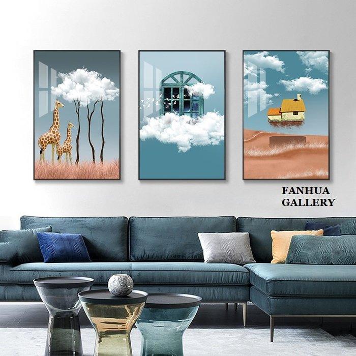 C - R - A - Z - Y - T - O - W - N 夢幻溫馨雲朵藝術掛畫意境動物壁畫長頸鹿斑馬房子抽象簡約裝飾畫超現實主義文創藝術畫民宿房間掛畫