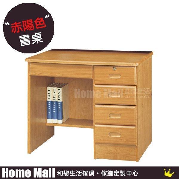 HOME MALL~路易3尺書桌(下座)(赤陽色/白橡色) $3100~(雙北市免運費)5K