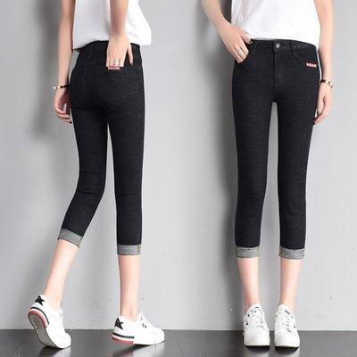 夏季牛仔褲女中褲韓版小腳高腰緊身顯瘦百搭薄款短褲七分八分褲女
