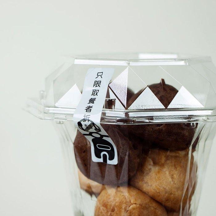 外送食品防拆膠帶 | 食安貼紙 | 防偷吃標籤【100張】