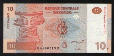wp020,2003年,剛果(Congo)10 Fr 紙幣 #P-93,UNC。