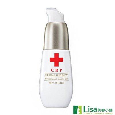 CRP 分子酊直效修護露30ml