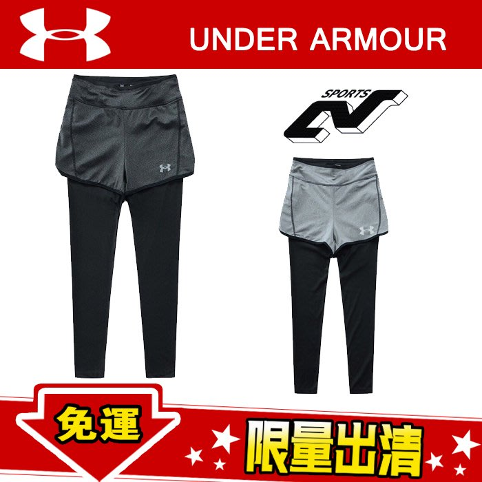 Under Armour UA 女 運動緊身 健身長褲 訓練 排汗 透氣 四色