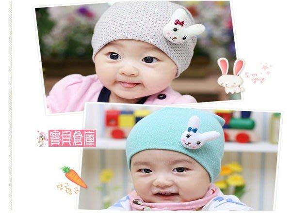 寶貝倉庫~韓版~蝴蝶結兔子點點套頭帽~寶寶春秋純棉帽子~兒童帽~幼兒針織帽~童帽~2色可選