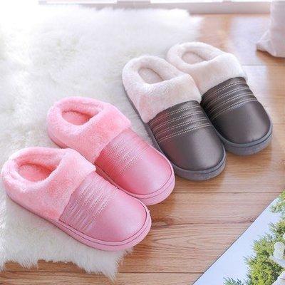 冬天拖鞋女厚底保暖可愛家居毛毛鞋冬季棉拖鞋冬男室內皮拖鞋居家