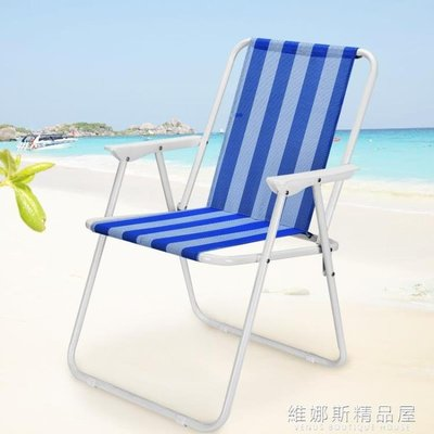 碧橙戶外便攜折疊椅凳子露營沙灘椅釣魚椅凳畫凳寫生椅hC6lPHCnUI 全館免運