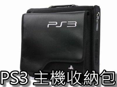PS3收納包/主機包/攜帶包/保護包/旅行包/包包 薄機用 直購價600元 桃園《蝦米小鋪》