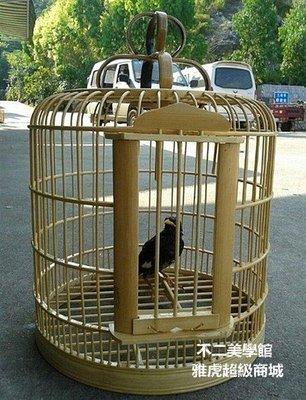 【格倫雅】^簡約款畫眉鳥籠相思鳥籠八哥帶鬥橋竹鳥籠特色籠19696[g-l-y22