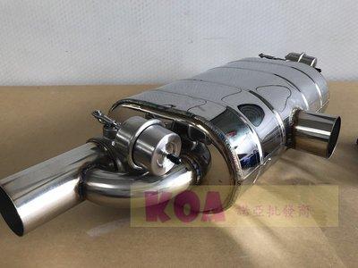 雙閥門桶身 含遙控閥門控制器 排氣管控制 遙控閥門 無線遙控器 可變閥門 排氣 通用
