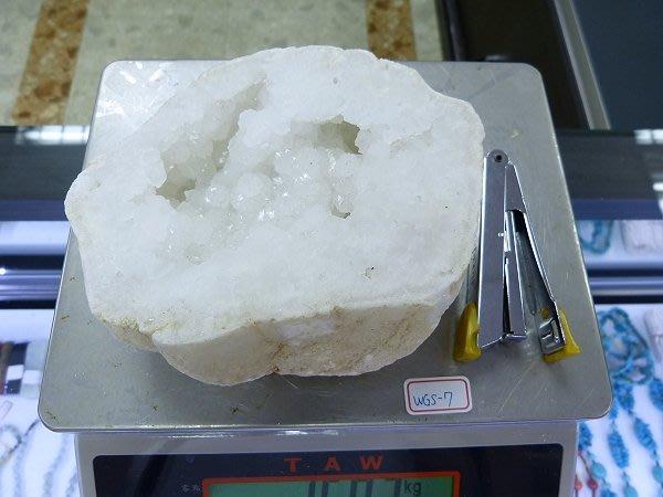 ☆寶峻晶石館☆特價出清~白水晶小晶洞 水晶之王 飾品淨化 辟邪平安 WGS-7 非洲白晶洞