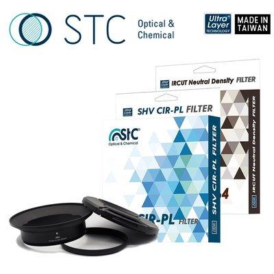 【EC數位】 STC 超廣角鏡頭鏡接環 For Panasonic Lumix 7-14mm CPL+ND64 組合