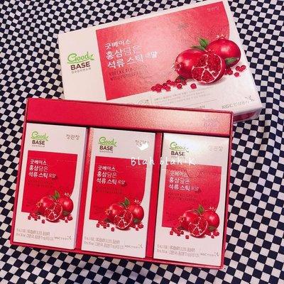 韓國 正官庄 紅蔘 石榴飲 高麗參石榴濃縮液 禮盒 紅石榴汁 口服液 10ml x 30包
