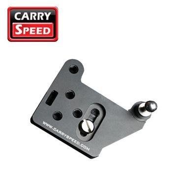 『e電匠倉』 Carry Speed 速必達 C3 相機底盤 C3 Mounting Plate