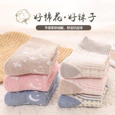 【蘑菇小隊】春天加厚襪子女純棉毛圈加絨保暖中筒襪秋春季可愛睡眠地板毛巾襪-MG22894