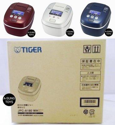 【預購6/3到貨】TIGER 虎牌 JPC-A180 壓力IH炊飯電子鍋 10人份 壓力IH電鍋 9層遠紅外線特厚內鍋