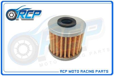 RCP 117 機油芯 機油心 紙式  HONDA CROSS CUB 110 CC110 台製品