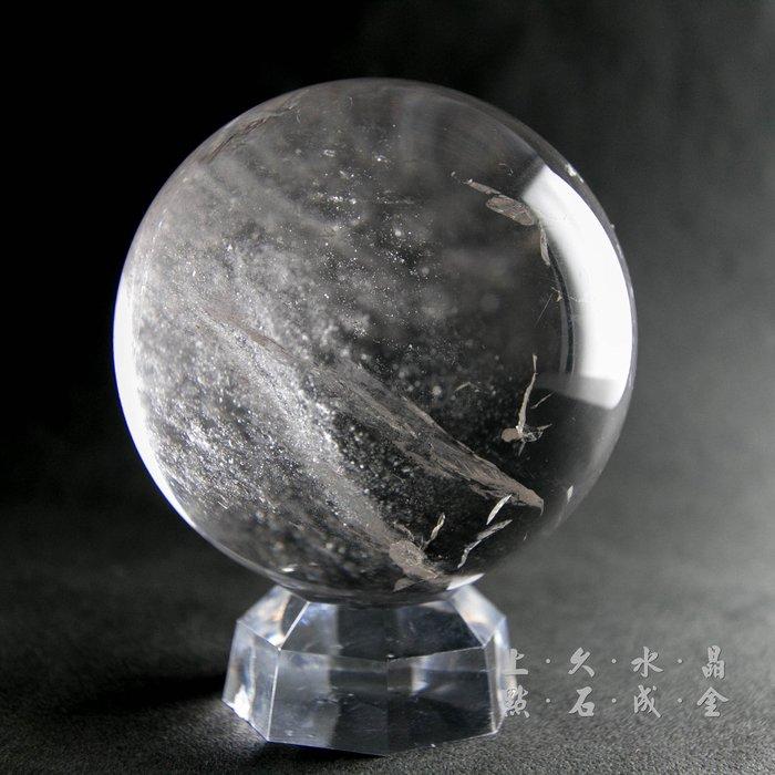 『上久水晶』【頂級天然白水晶球】【735.5公克】【8公分】【清透度85%↑】白水晶球零售/批發