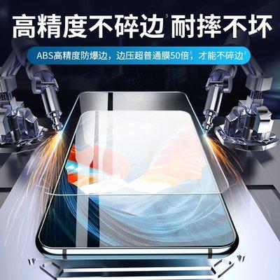 優品雜貨店 適用于小米9鋼化膜9se全屏覆蓋9pro抗藍光護眼mi9米mi九手機全面屏鉆石屏保玻璃貼膜高清防指紋全覆蓋全