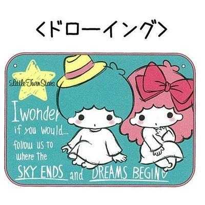 尼德斯Nydus~* 日本正版 三麗鷗 Kiki & Lala 雙子星 雙星仙子 毛毯 披巾 披肩 小毯子