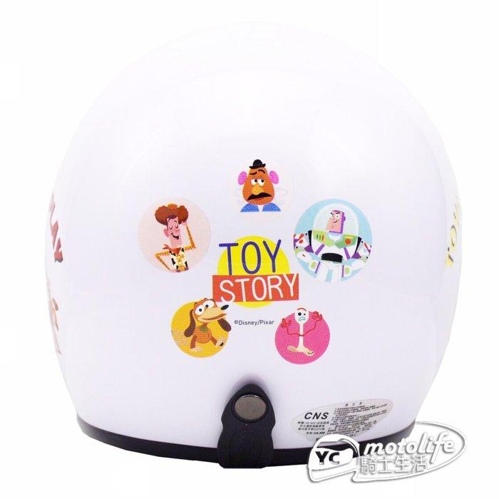 YC騎士生活_eVo安全帽 玩具總動員 迪士尼 正版授權 大童 成人 騎士帽 復古帽 半罩 3/4 安全帽 CA 309