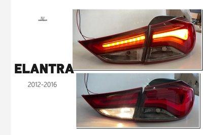小傑-全新 現代 Elantra EX 2012 13 14 15 16 年 韓版 導光 尾燈 後燈 燻黑 / 紅白