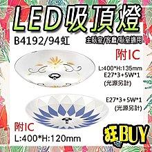 §LED333§(33HV48-3) LED-5W燈泡 GU10規格 黃/白光 全電壓
