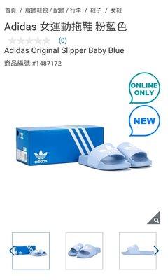 『COSTCO官網線上代購』Adidas 女運動拖鞋 粉藍色⭐宅配免運
