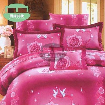 §同床共枕§100%精梳棉 單人3.5x6.2尺 舖棉床罩鋪棉兩用被五件式組-2251紅A