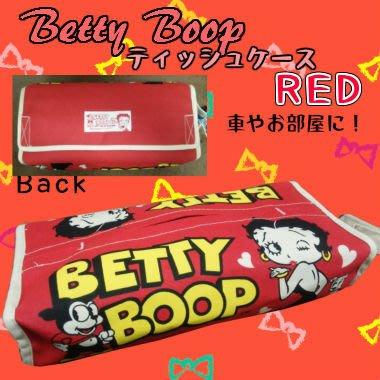 (I LOVE樂多)BETTY 貝蒂布復古衛生紙套 海報卡通 掛於車上居家都適合喔
