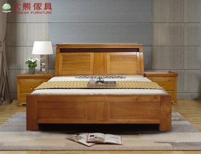 【大熊傢俱】821 五尺床架 雙人床 床台 床片式 實木床 實木傢俱 床頭箱 另售床頭櫃