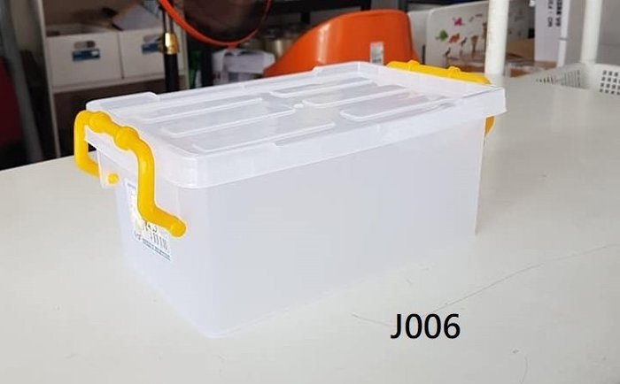 小毛收納館『震嶸 J006 妙用整理箱』含稅開發票 掀蓋收納箱 收納箱 萬用箱 工具箱 小物箱 妙用箱