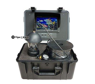 KIPO-高解析度水下攝像機/視頻監控/釣魚打撈/水產養殖潛水/攝影頭修井探測器/20米/50 100米可選配OMB002107A